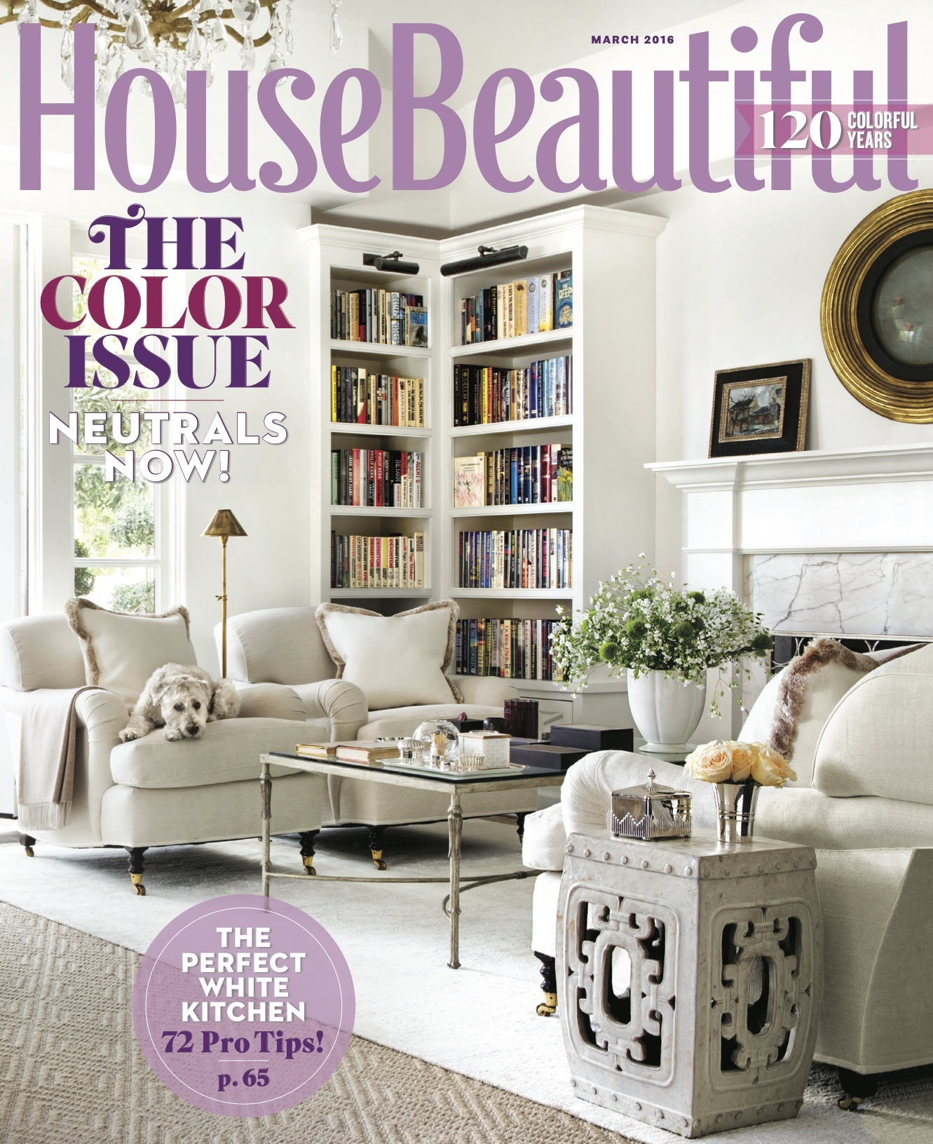 House Beautiful Mag march 2016 house beautiful - shopping resources