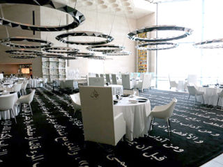idam restaurant photos philippe starck idam restaurant. Black Bedroom Furniture Sets. Home Design Ideas