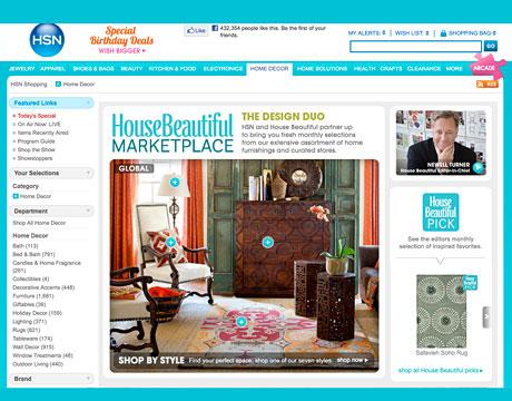 House Beautiful Marketplace hsn house beautiful marketplace - home designer shopping
