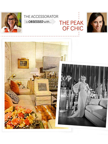 Best Interior Design Bloggers - Favorite Design Blogs