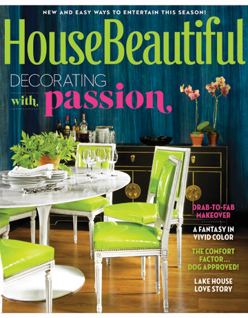 House Beutiful design resources - magazine product info - house beautiful